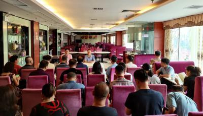 广州养老服务产业协会第二届第八次理事工作会议