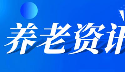 """广州拟打造老年教育""""网红教师"""",助长者跨越数字鸿沟"""