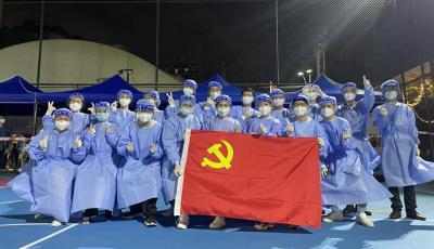 【协会公益】广州抗疫·协会党员在行动!